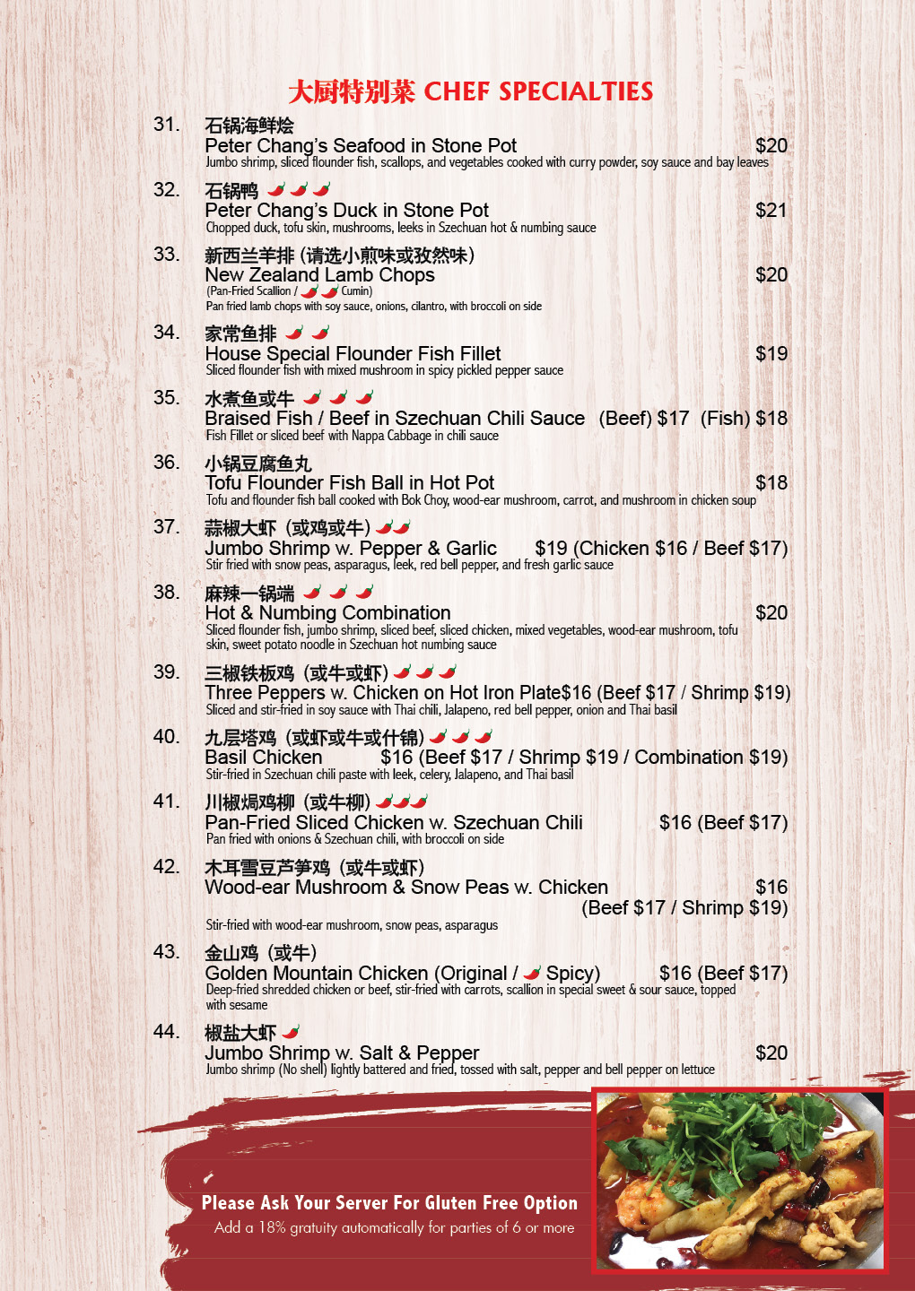 photograph regarding Pf Changs Printable Menu known as Peter Chang