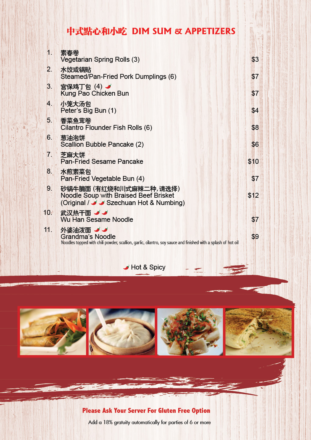 graphic regarding Pf Changs Printable Menu named Peter Chang